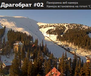 Веб-камера Драгобрат №2