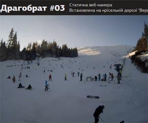 Веб-камера Драгобрат №3