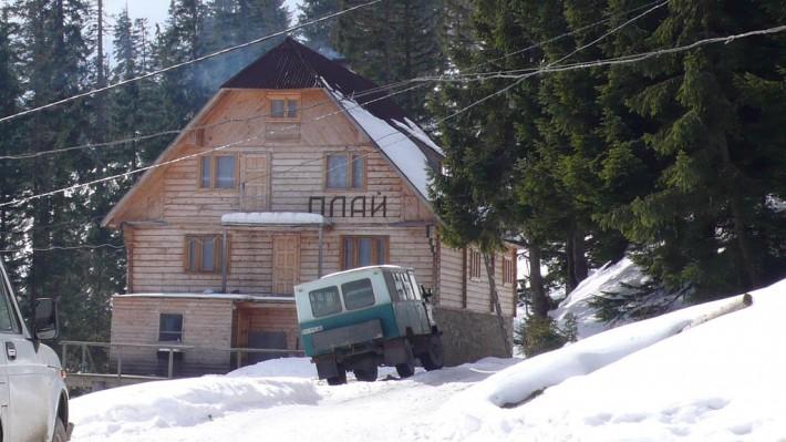 Мини-гостиница Плай, Драгобрат
