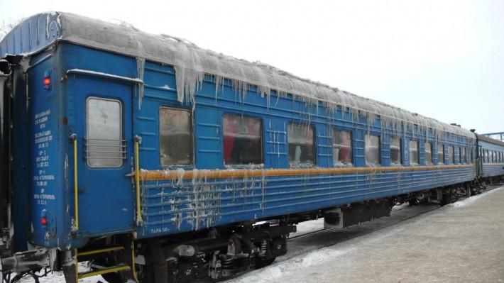 Поезд на Драгобрат